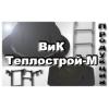 ООО ВиК М Москва