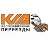 """ООО Завод """"КСД"""" - железнодорожные переезды"""