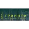 ООО Жилой комплекс «Тринити»