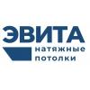 ООО Комплектующие для натяжных потолков ЭВИТА Москва