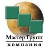 ООО Компания Мастер Групп