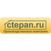 ООО Производственно-торговая компания Ctepan.ru