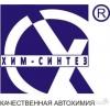 ООО ХИМ-СИНТЕЗ
