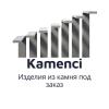 ООО Строительная фирма: Kamenci