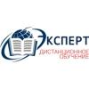 """ООО """"Эксперт"""""""