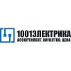 ООО 1001Электрика