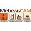 "ООО ""Строймаркет-практик"" (Магазин МебельСАМ )"