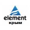 Элемент-Крым