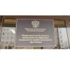 Институт развития профессионального образования