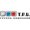 ИП Группа компаний Т.Р.И.