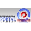 ИП PORTAL-компания, ИП Субботин А. В.
