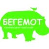 ООО Бегемот Екатеринбург