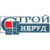 ООО Строй Неруд
