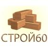 ООО Строй60 Псков