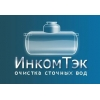 ООО ИнкомТэк Санкт-Петербург