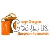 "ООО ""СЗДК"" Санкт-Петербург"