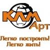 ООО КЛМ-Арт