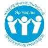 ООО Набережночелнинское предприятие инвалидов