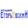 """""""Егорьевский"""" холдинг Тула"""