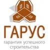 ООО ГАРУС Санкт-Петербург
