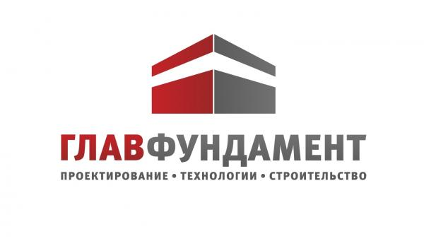 клининг украина прайс