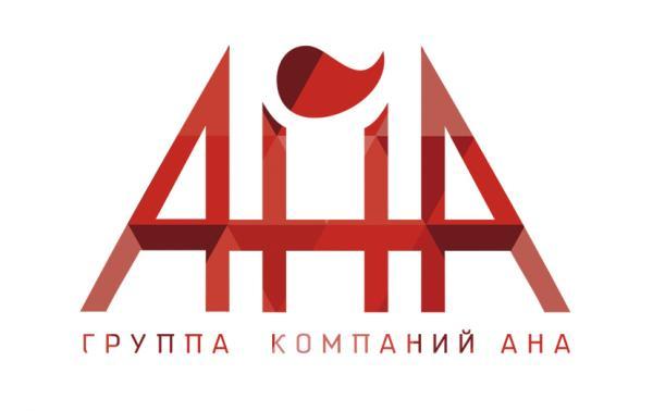 клининг услуги город комсомольск на амуре