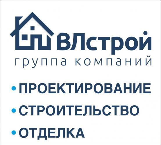 ООО ГК ВЛстрой